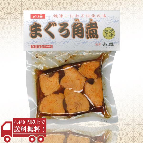 ピリ辛 まぐろ角煮140g / No172