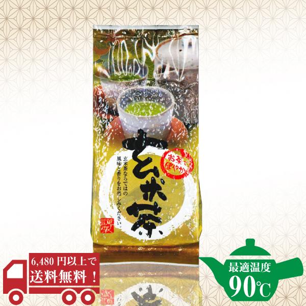 玄米茶200g / No18