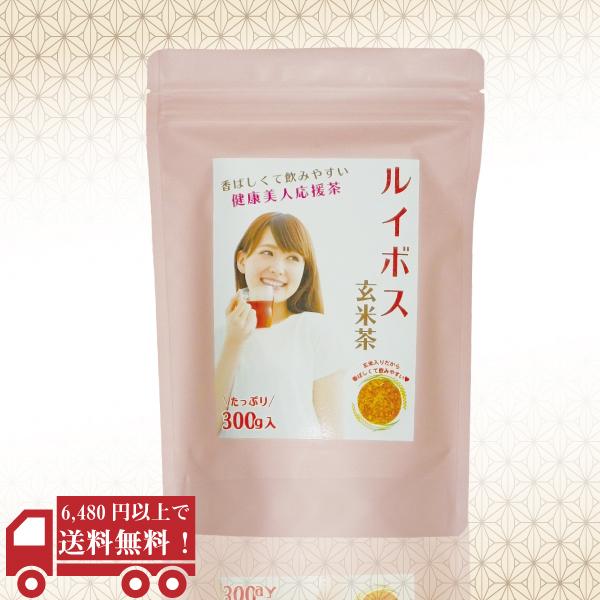 ルイボス 玄米茶300g / No184