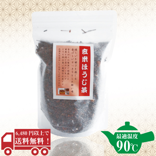 玄米ほうじ茶200g / No19