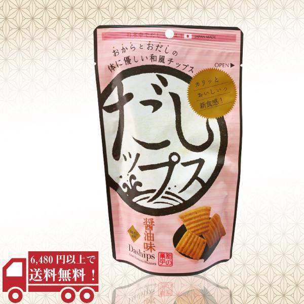 だしップス 醤油味 50g / No192