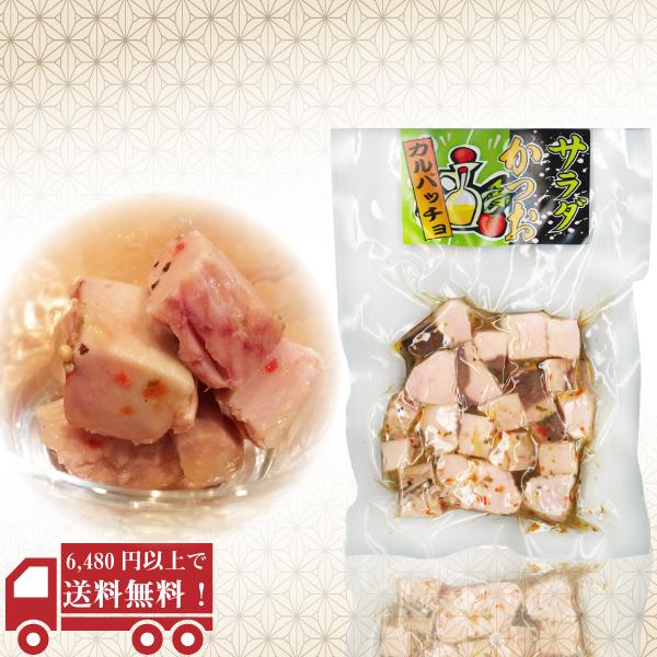 寺岡けい吉商店 鰹カルパッチョ100g / No201