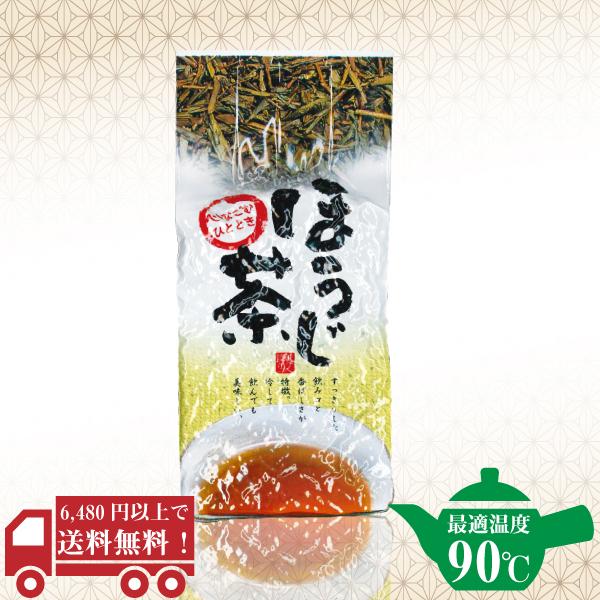 ほうじ茶100g / No21