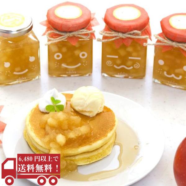べリッチジャム べリンゴリッチ りんごジャム 215g   / No210