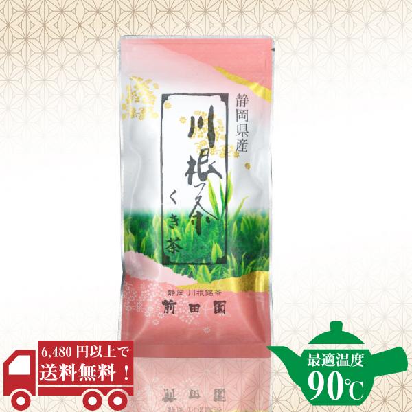 くき茶100g / No23