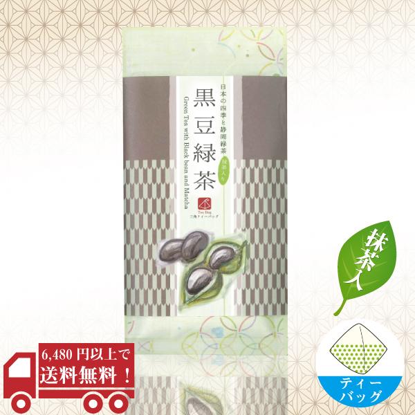 黒豆緑茶3g×8P / No25