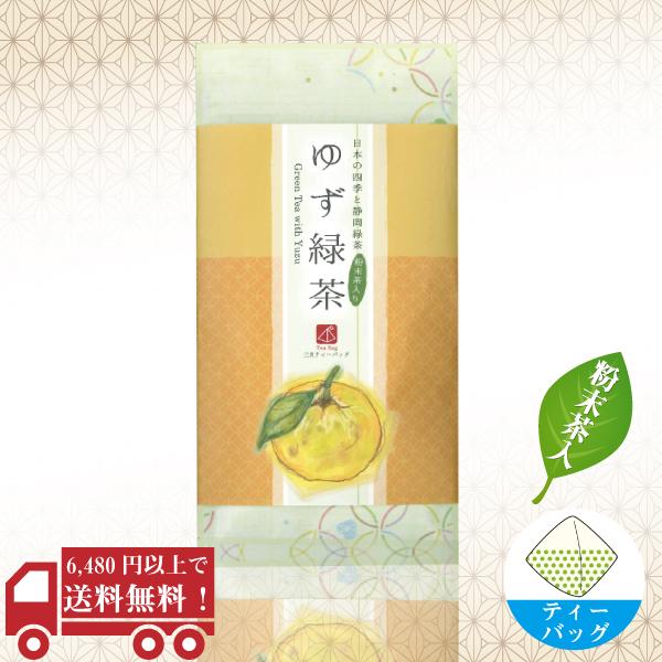 ゆず緑茶3g×8P / No27