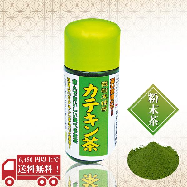 カテキン茶50g / No34