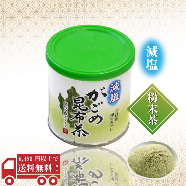 減塩 がごめ昆布茶40g / No35