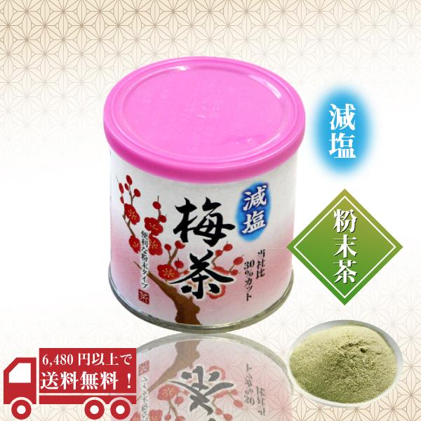 減塩 梅茶40g / No36