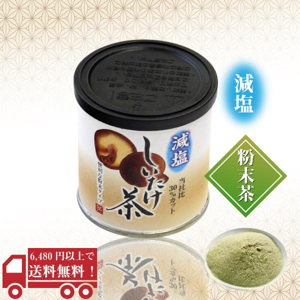 減塩 しいたけ茶40g / No37