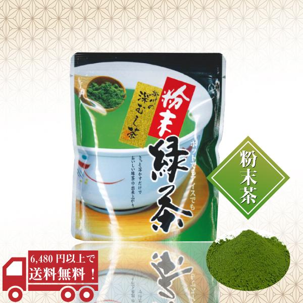 粉末緑茶50g / No38