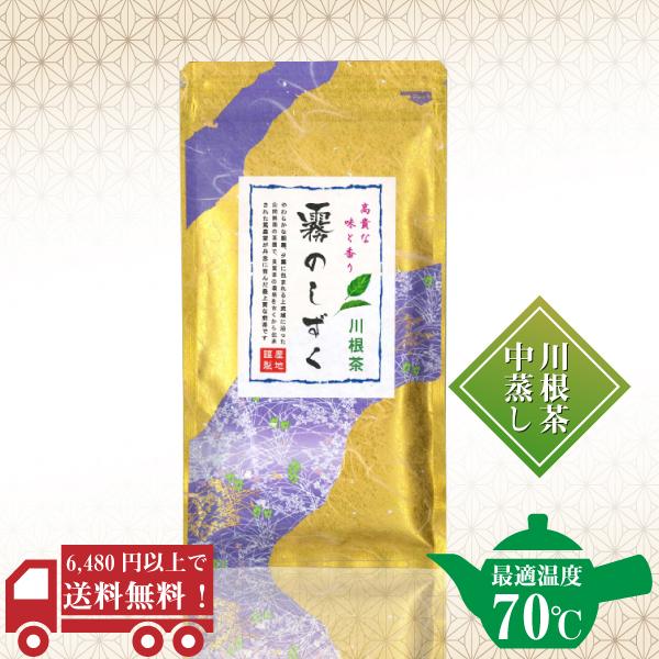 露のしずく 100g / No6