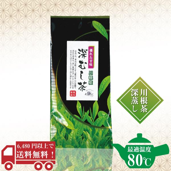 川根 深むし茶100g / No7