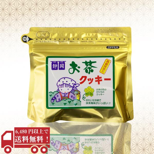 お茶クッキー90g / No92