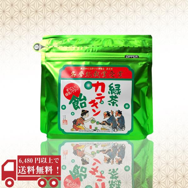 緑茶カテキン飴140g / No93