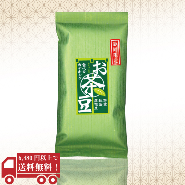 お茶豆145g / No94