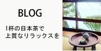ブログバナー200