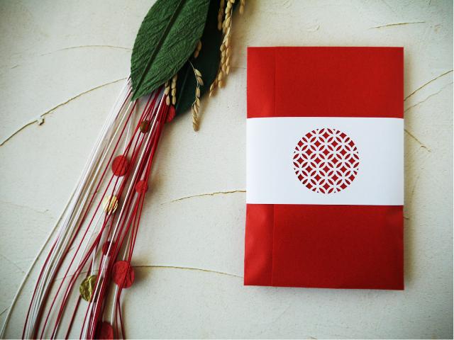 お正月 年賀 日本茶 迎春茶