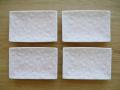桜 菓子皿 4枚組 ギフト