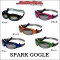 《2014年NEWモデル》《新作》【JETTRIBE・ジェットトライブ】SPARK GOGLE・スパークゴーグル・JA13300