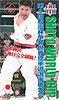 第9回松濤杯争奪世界空手道選手権大会