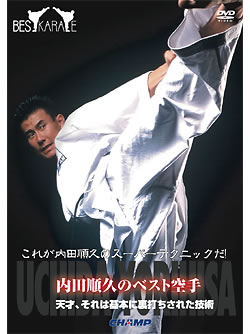 これが内田順久のスーパーテクニックだ!! (DVD)
