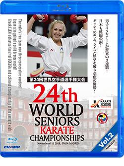 第24回世界空手道選手権大会 Vol.2 【組手編2】 (Blu-ray)