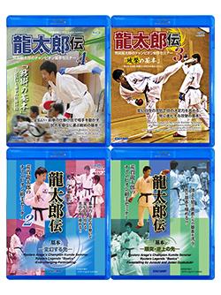 日本のエース!世界チャンピオン「龍太郎伝」 4巻セット (Blu-ray)
