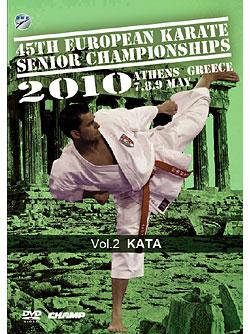 第45回ヨーロッパ空手選手権大会 Vol.2 形編(DVD)