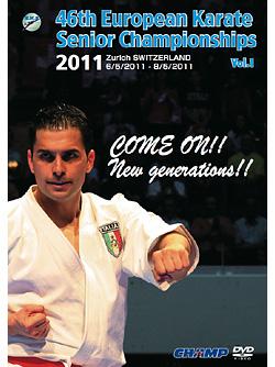 第46回ヨーロッパ空手道選手権大会 VOL.1 (DVD)
