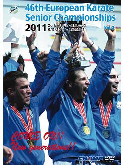 第46回ヨーロッパ空手道選手権大会 VOL.2 (DVD)