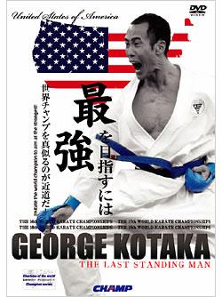 GEORGE KOTAKA -THE LAST STANDING MAN- (DVD)