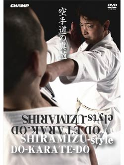 SHIRAMIZU-style DO-KARATE-DO(DVD)