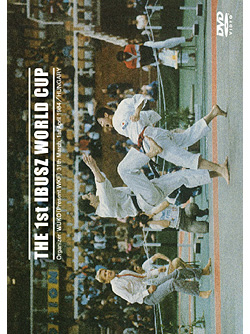 THE 1st IBUSZ WORLD CUP 1984 (DVD)