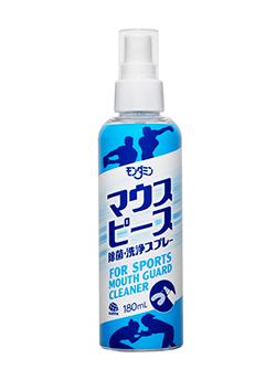 モンダミンマウスピース除菌・洗浄スプレー