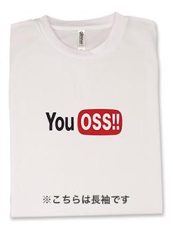Tシャツ 長袖 YouOSS (白) 画像