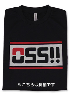 Tシャツ 長袖 OSS!! スポーティ (黒) 画像