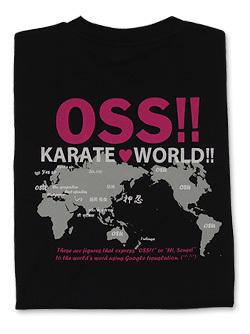 Tシャツ OSS!! KARATE WORLD (黒) 画像