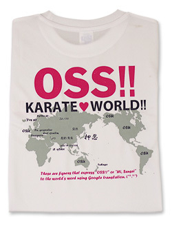 Tシャツ OSS!! KARATE WORLD (白) 画像