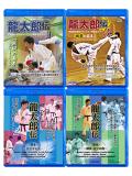 世界チャンピオン「龍太郎伝」 3巻セット (Blu-ray)