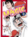 競技カラテドー漫画 MAGIC 第1巻・奮闘篇 (コミック)