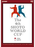 第4回松濤ワールドカップ世界空手道選手権大会