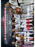 第40回全国高等学校空手道選手権大会 (DVD)