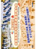 第42回全国高等学校空手道選手権大会 (DVD)