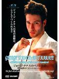 ジョージ・タナスのベスト空手 -世界基準のアスリート・トレーニング- (DVD)