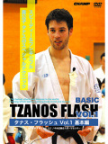 タナス・フラッシュ Vol.1 基本編 -世界最速の攻防、強い体幹・戦術を身につけるトレーニング- (DVD)