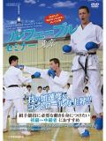 ルフェーブルセミナー in 東京 -スキルアップ!マルチファンクショナル・トレーニング編- (DVD)