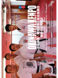 トマリ手セミナー外伝 沖縄拳法・競技空手・総合格闘技 奇跡の合同稽古 (DVD)