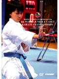 第6回世界ジュニア&カデット空手道選手権大会[カデット編] (DVD)